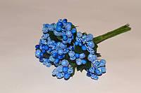 Тычинки цветочек. цв.Синий