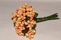 Тычинки цветочек. цв.Апельсиновый