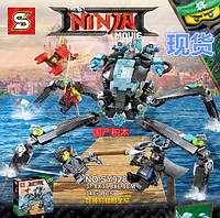 Конструктор серии Ninja Movie SY928 Водяной Робот (аналог Lego Ninjago 70611)