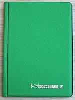 Альбом на 48 монет SCHULZ зеленый