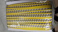 Бейка-резинка (стрейчевая бейка) с рисунком, 1,5 см, 30 ярд/уп, 1