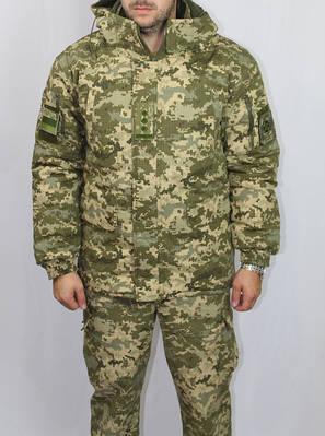 Бушлаты , куртки армейские