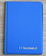 Альбом на 192 монеты SCHULZ синий