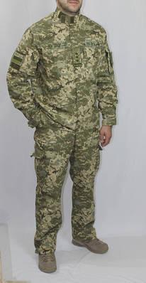 Камуфляжная форма (костюмы)