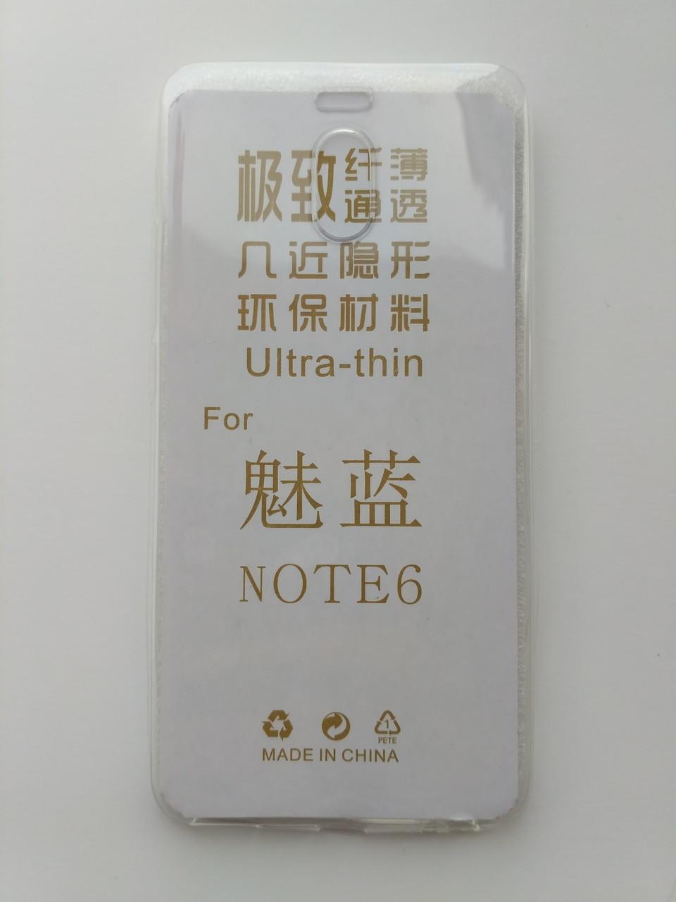Силиконовый чехол Meizu M6 Note ультратонкий прозрачный