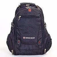 Рюкзак ранец городской SwissGear 1522 ортопедическая спинка