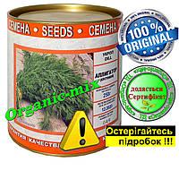 Семена укропа Аллигатор, инкрустированные, в банке 250 г , тм Витас, фото 1