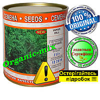 Семена укропа Геркулес, (инкрустированные) в банке 250 г, фото 1