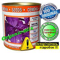 Семена  Базилик Фиолетовый Дарк Опал (инкрустированные) в банке 200 г, фото 1