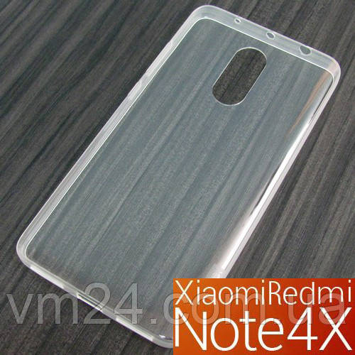 Чехол бампер Xiaomi Redmi Note 4X  УЛЬТРАТОНКИЙ