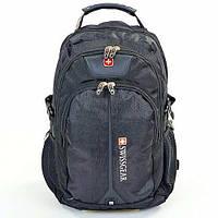 Рюкзак ранец городской SwissGear 7228 ортопедическая спинка