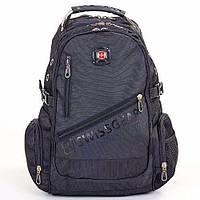 Рюкзак ранец городской SwissGear 7695 ортопедическая спинка