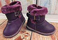 Детские зимние ботинки для девочек, р-р 23- 26