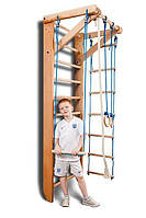 Детский спортивный уголок «Baby 2-220» для дома из дерева (шведская стенка, турник, канат, кольца, трапец.) ТМ SportBaby