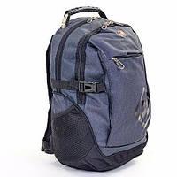 Рюкзак ранец городской SwissGear 7699-1 ортопедическая спинка