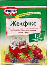 Желфикс Dr. Oetker