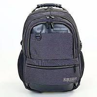 Рюкзак ранец городской SwissGear 9369 ортопедическая спинка