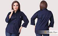 Стильная женская рубашка с воротничком, батал