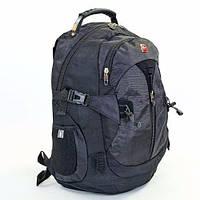Рюкзак ранец городской SwissGear 7225 ортопедическая спинка