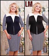 52,54,56,58,60,62 р Платье Лида черное женское батал большого размера синее деловое футляр весеннее осеннее