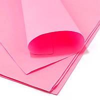 Фоамиран ФОМ розовый 40 см * 60 см, толщина 1 мм (5 листов)