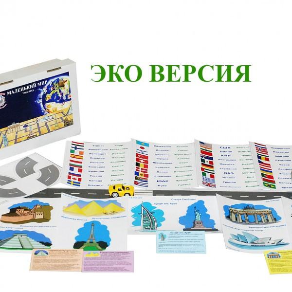 """Треки. Игровой набор """"Маленький мир"""". Версия Эко 28032+ Трик-Трек Украина"""