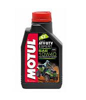 Полусинтетическое масло для квадроциклов Motul ATV-UTV EXPERT 4T 10W-40