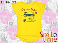 Футболка-туника желтая для девочки р.128,134,140,146,152,158 SmileTime Paradise,