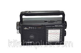 Радиоприемник NS-05U NNS