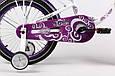 """Детский велосипед ARDIS DIANA 16""""  Белый/фиолетовый, фото 4"""