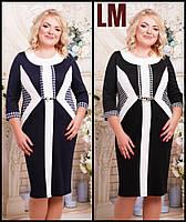 52,54,56,58,60,62 р Платье Прета черное женское батал большого размера синее деловое футляр весеннее осеннее
