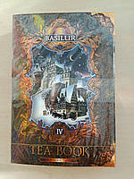 Чай Basilur Tea Book том 4