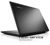 Ремонт ноутбуков Lenovo (замена матриц, клавиатур, разъемов, чистка от пыли и пр.)