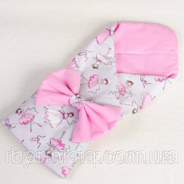 Конверт - одеяло на выписку демисезонный Балеринки 80 х 85 см розовый