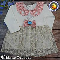 Платье для маленьких модниц Размер: 80 и 86 см (5688-3)