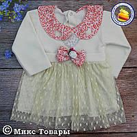 Детское платье для маленьких модниц Размер: 80 и 86 см (5688-2)