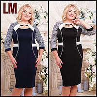 52,54,56,58,60,62 р Платье Илля черное женское батал большого размера синее деловое футляр весеннее осеннее