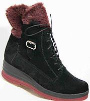 Ботинки женские зима большие размеры СП - 04
