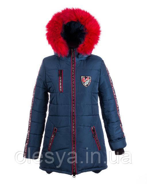 Зимнее пальто подростковое для девочек с натуральным мехом Размеры 38- 44