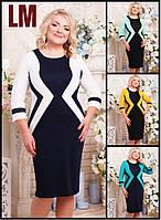 52,54,56,58,60,62 р Платье Спектра черное женское батал большого размера повседневное на работу футляр синее