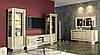 Гостиная LA STAR IVORY - мебель Modum Camelgroup
