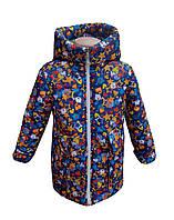 Курточка для девочки на осень на филсе 2109/37
