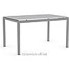 Итальянский модерн стол AVANTGARDE CS/369 - Calligaris