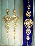 """Подовжені вечірні сережки"""" під золото"""" з камінням, висота 11 див., фото 3"""