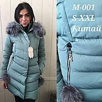 Зимняя женская куртка с натуральным мехом песец