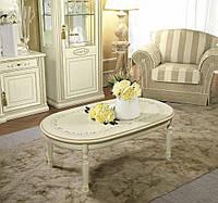 Кофейный столик светлый овальный SIENA AVORIO - классика Camelgroup
