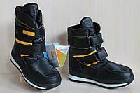 Черные дутики на мальчика детская зимняя термо обувь Томм р.31,32