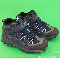 Фирменные синие ботинки типу Columbia  для мальчика ТМ ТомМ р. 37
