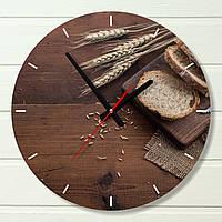 Часы настенные на кухню с хлебом