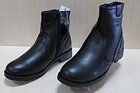 Зимние кожаные полусапожки на мальчика тм Том.м р.34,35,36,37,38